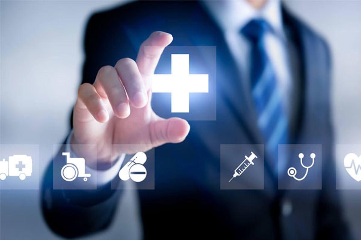 با ۴ تا از مهمترین فواید بیمه تکمیلی آشنا شوید