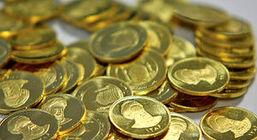 قیمت سکه ۱۵ میلیون را رد کرد