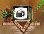 پرمخاطب ترین شبکه تلویزیون انتخاب شد