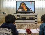 جدول زمانی آموزش تلویزیونی نخستین روز سال تحصیلی جدید