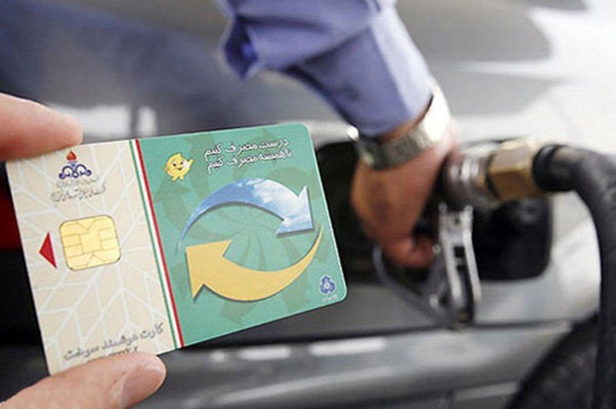 فروش سهمیه سوخت در پمپ بنزین ها چگونه است؟