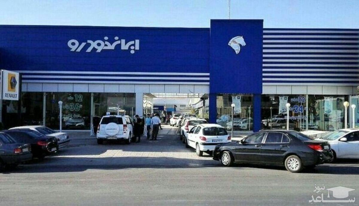 ایران خودرو محصول جدیدی ارائه می دهد