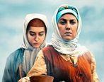 دومین پاداش صداوسیما به کشف حجاب خانم بازیگر