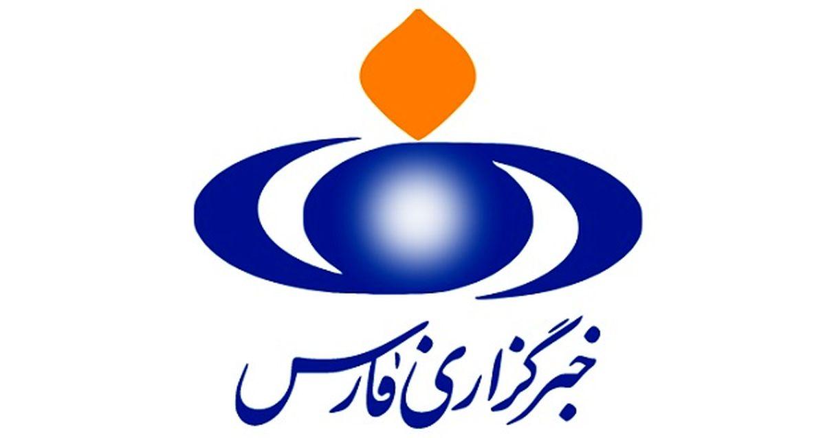 واکنش فارس به مسدود شدن دامنههای این خبرگزاری