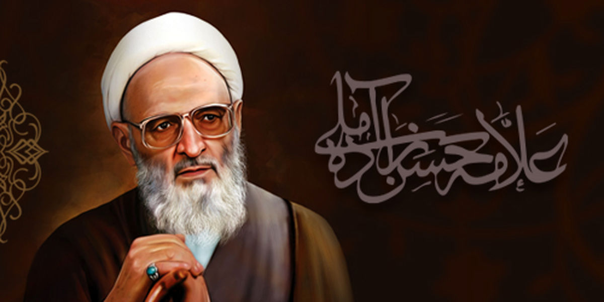 پیام تسلیت مدیرعامل بانک سینا به مناسبت رحلت آیت الله حسن زاده