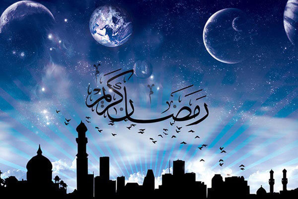 ویژه برنامههای ماه مبارک رمضان + عکس