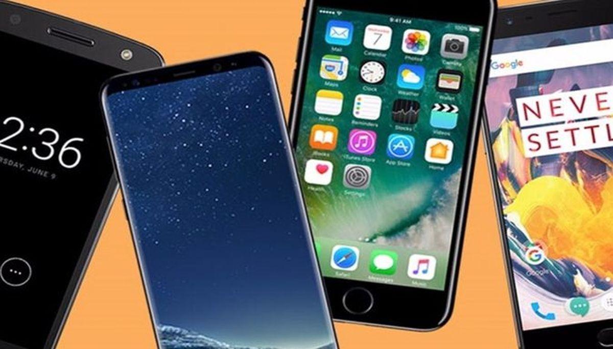 دریافت هزینه برای طرح ریجستری تلفن همراه لغو شد
