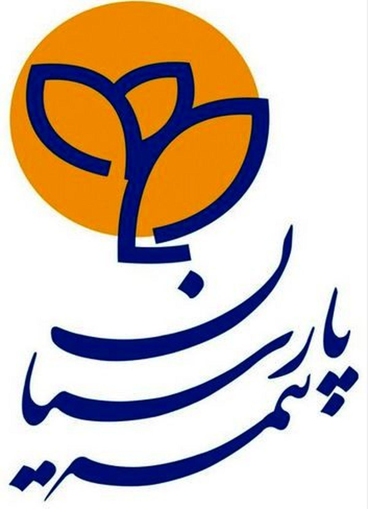 رتبه نخست بیمه پارسیان در ظرفیت مجاز قبولی اتکایی