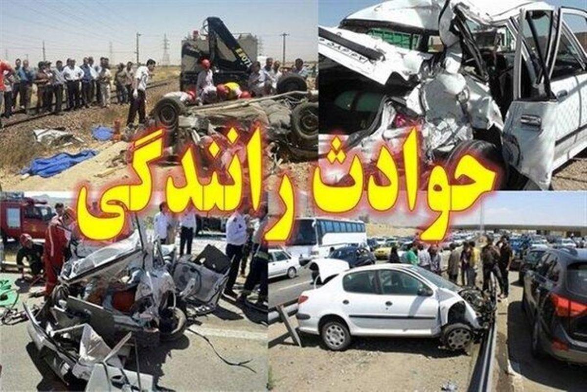 کاهش ۲۳ درصدی تلفات حوادث رانندگی