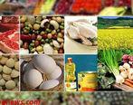 تحولات قیمتی کالاهای خوراکی در اولین روزهای پائیز