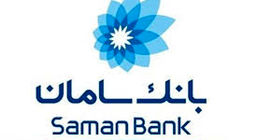 حمایت بانک سامان و بیمه سامان از طرح ملی درمان بیماران کرونایی با پلاسما