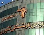 جزئیات بازداشت اختلاسگر یونانی در تهران