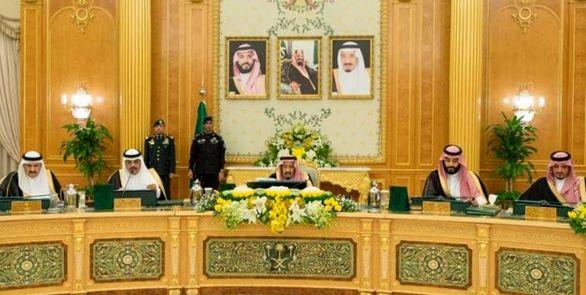 خانه تکانی در عربستان