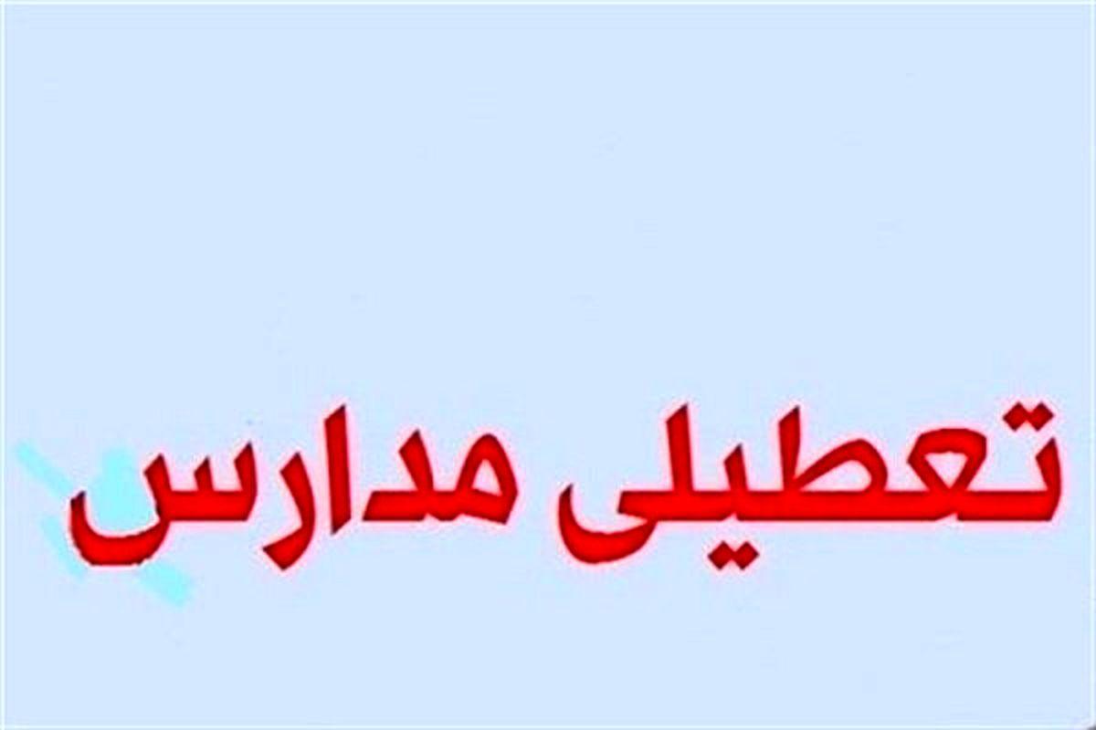 مدارس شیراز سه شنبه تعطیل نیست