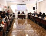 بیمه تعاون، میزبان نشست شورای هماهنگی روابط عمومیهای صنعت بیمه