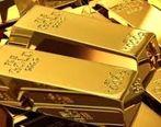 نرخ ارز دلار سکه طلا یورو | چهار شنبه 15 اردیبهشت | 1400/2/15