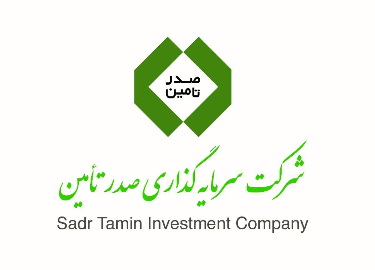 افزایش 565 درصدی ارزش پرتفوی بورسی تاصیکو
