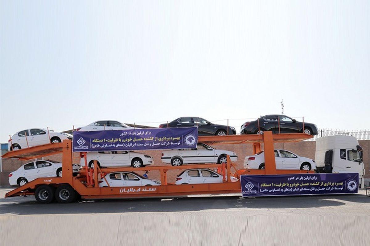 بهره برداری از کشنده حمل خودرو با ظرفیت ۱۰ دستگاه