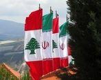 هشدار رژیم صهیونیستی به لبنان درباره نفوذ ایران