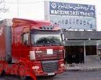 بررسی آخرین وضعیت ماشینسازی تبریز