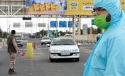 ورود و خروج به تهران ممنوع شد