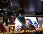 نام و نشان ایرانی؛شاخص ارزیابی قدرت و نفوذ