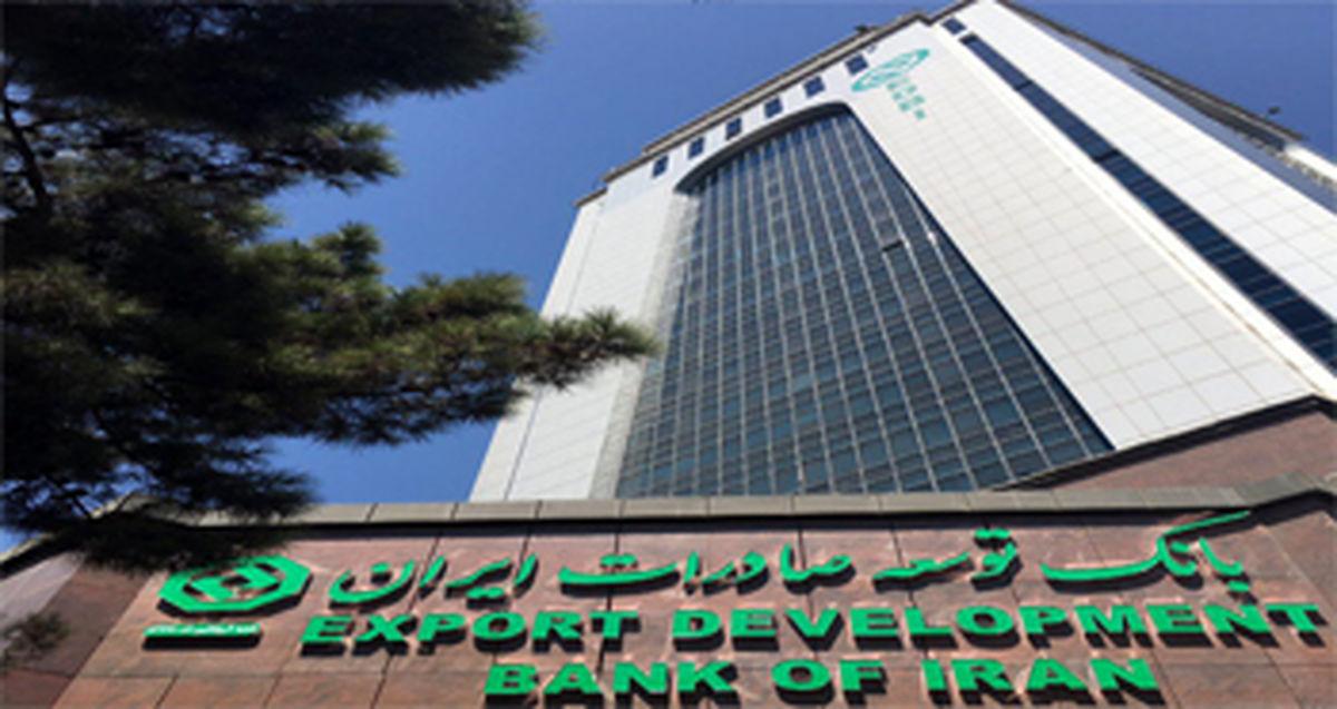 افزایش 1.2 میلیون تنی ظرفیت تولید شمش فولاد کشور با تسهیلات بانک توسعه صادرات