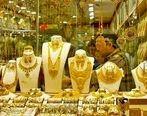 قیمت طلا در بازار امروز 27 مهرماه   جدول قیمت طلا