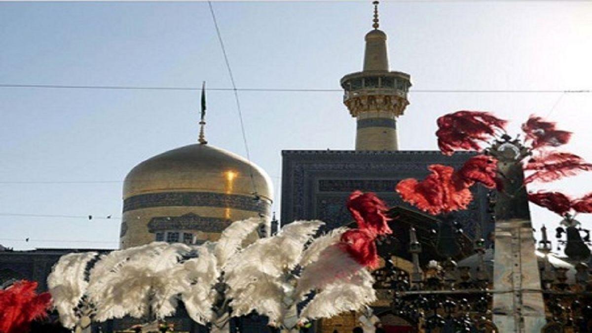 مردم تاسوعا و عاشورا به مشهد سفر نکنند
