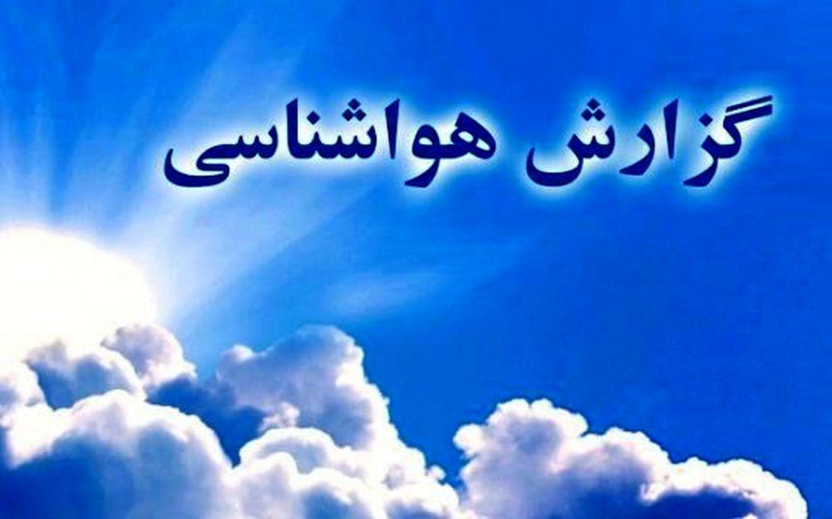 دمای هوای تهران کاهش می یابد