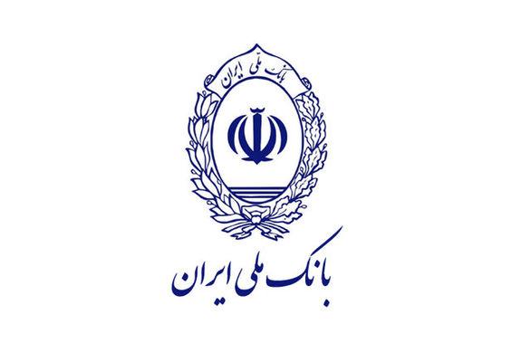 تقدیر استاندار گیلان از بانک ملی ایران در بیستو یکمین جشنواره خیّرین مدرسهساز