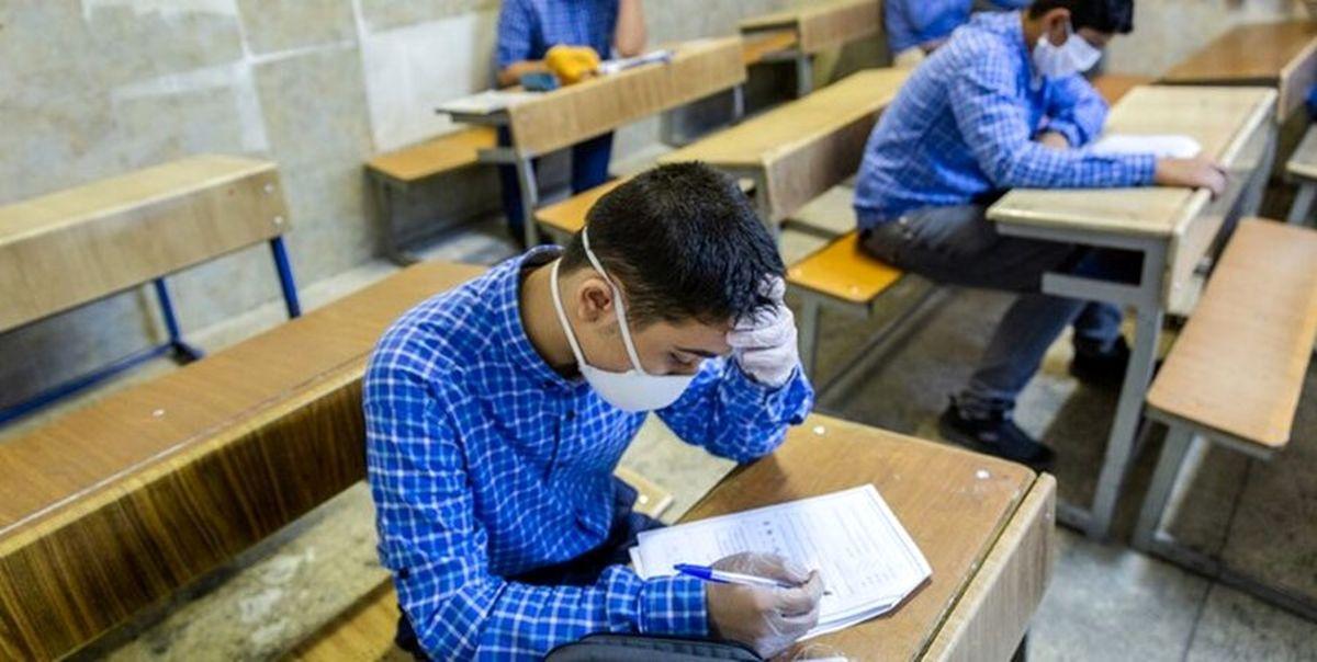 تکلیف امتحانات نهایی بالاخره مشخص شد