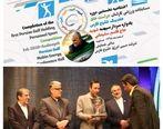 کسب رتبه اول مسابقات ورزشی کارکنان حراست هلدینگ خلیج فارس توسط شرکت پتروشیمی اروند