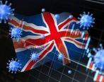 سلاح کشنده انگلیس در ایران