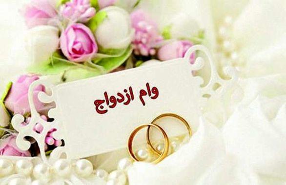 168 هزار نفر از بانک ملی ایران وام ازدواج گرفتند