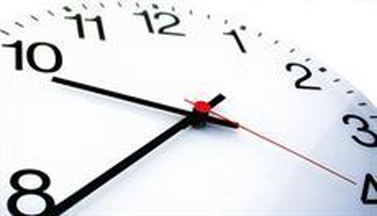 اعلام ساعت کاری جدید شعب بانک کارآفرین در استان مازندران