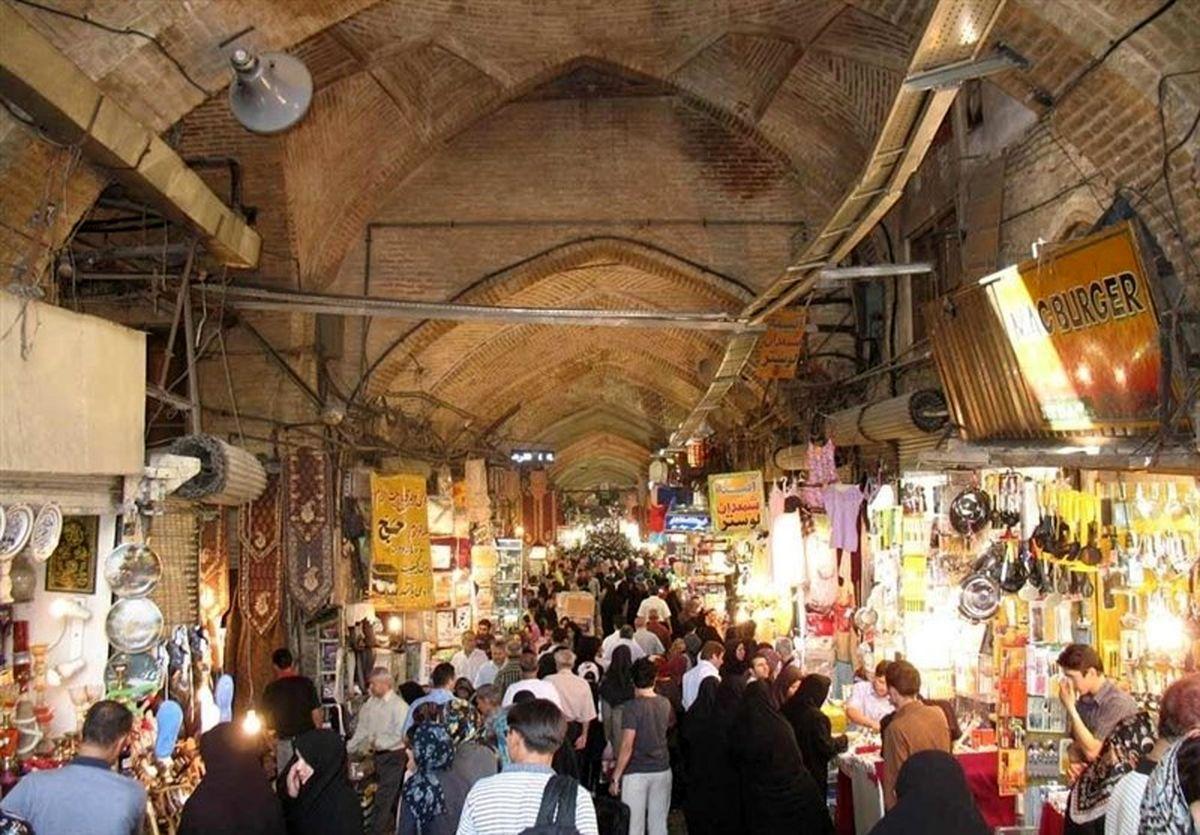 بازار تهران از فردا باز است