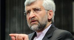 عکس خودروی سعید جلیلی پخش شد + عکس