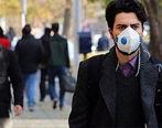 تعیین مبلغ جریمه برای افرادی که ماسک نمیزنند
