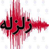 زلزله ۴ریشتری در حوالی پارسآباد اردبیل
