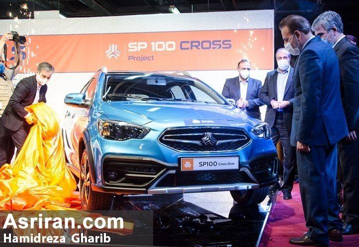 خودروی شاسی بلند جدید سایپا رونمایی شد (+عکس و مشخصات)