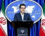واکنش جالب ایران به استعفای نخست وزیر لبنان