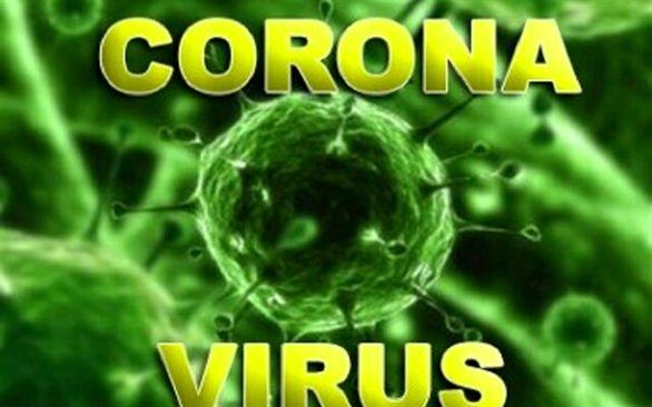 لیست بیمارستانهای پذیرش کننده بیماران مبتلا به کرونا اعلام شد