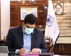 مدیرعامل سازمان جمع آوری و فروش اموال تملیکی طی پیامی انتصاب رئیس قوه قضائیه را تبریک گفت