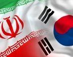 پخش زنده دیدار تیم های ایران و کره جنوبی