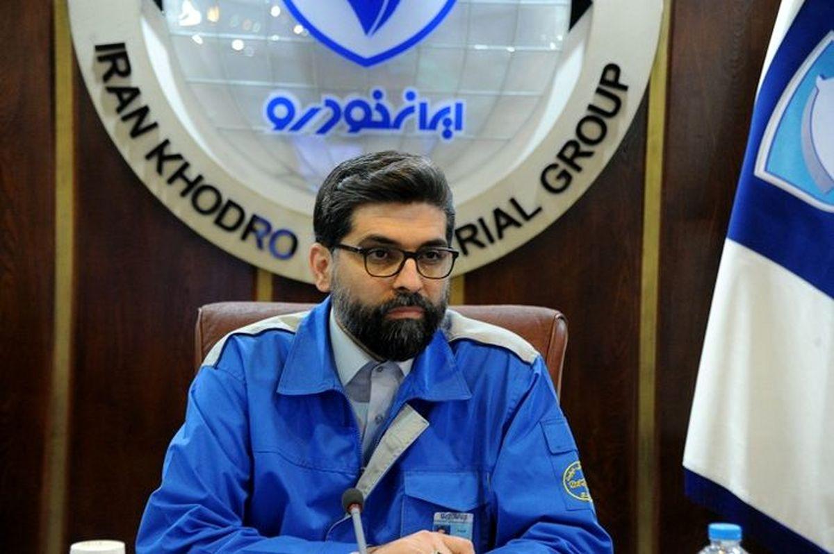 خبر خوش مدیرعامل ایران خودرو به مشتریان + جزئیات