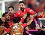 پرسپولیس گران قیمت ترین تیم لیگ ایران + جزئیات