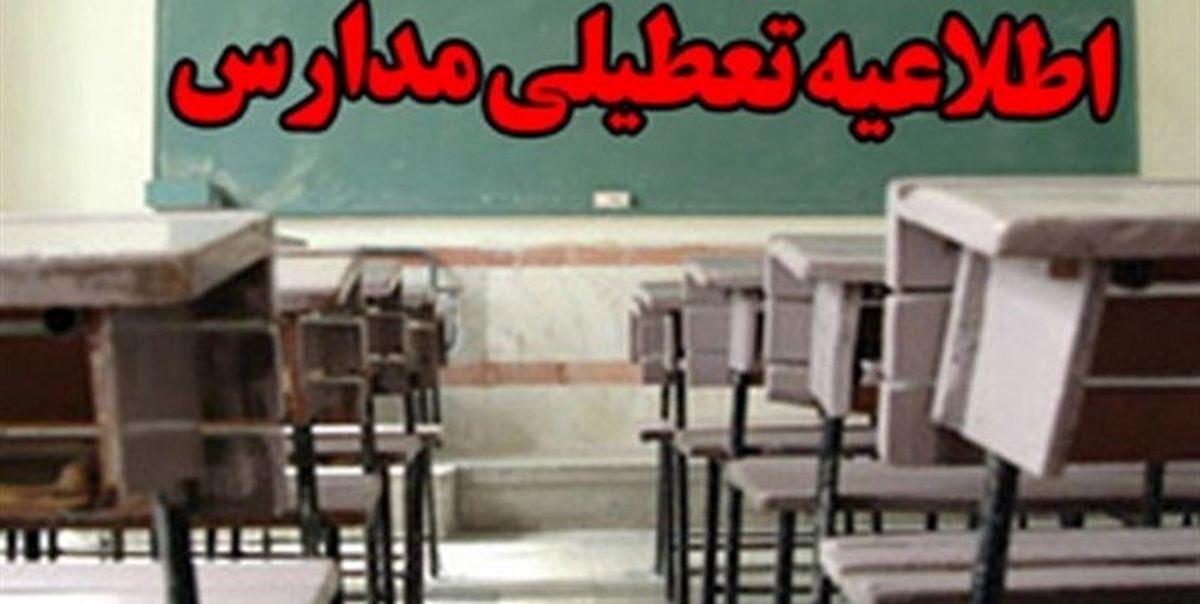 مدارس خراسان رضوی تعطیل شد