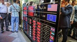 قیمت دلار ، قیمت سکه  + جدول تغییرات
