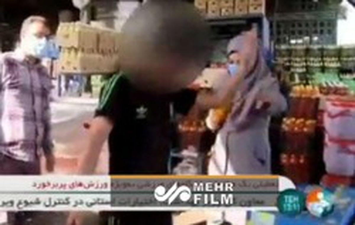 حمله تند به خبرنگار صدا و سیما در بازار میوه و تره بار + فیلم